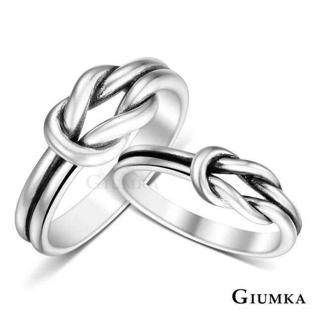 GIUMKA 永結同心純銀戒 1