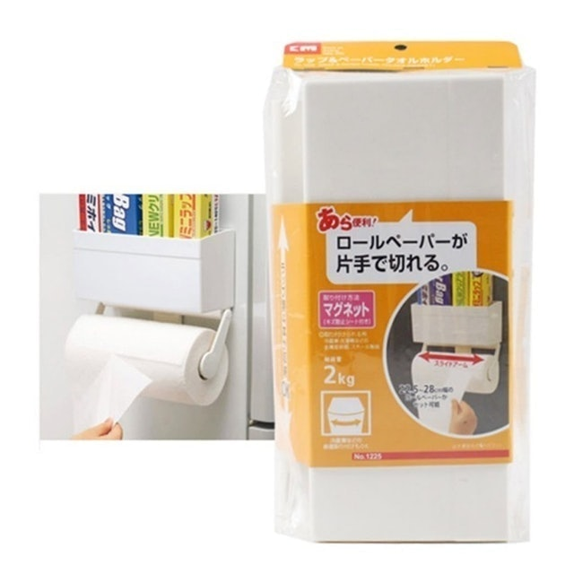 KM生活 磁鐵式廚房用收納盒紙巾架 1