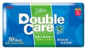 推薦十大除菌濕紙巾人氣排行榜【2021年最新版】 4