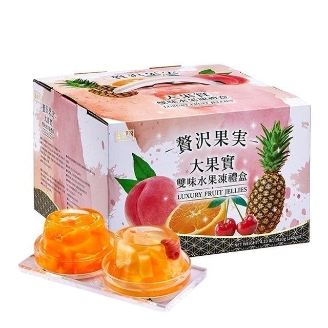盛香珍  大果實雙味水果凍禮盒 1