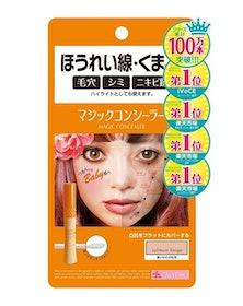 【2020開箱評比】推薦12款黑眼圈遮瑕膏人氣排行榜 5