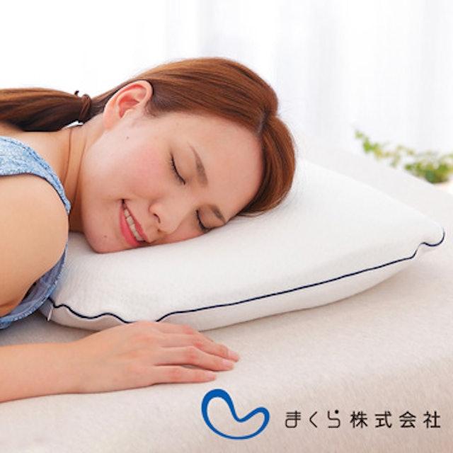 MAKURA 可調式漂浮水洗枕 1