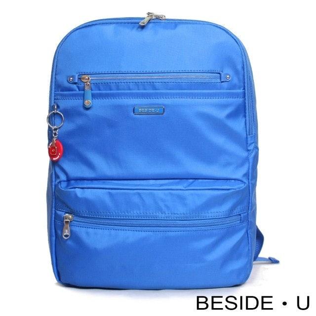 BESIDE-U NUTOPIA LEATHER系列 簡約方型後背包 1