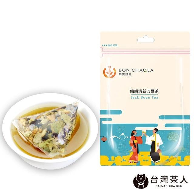 台灣茶人 纖纖清新刀豆茶 1