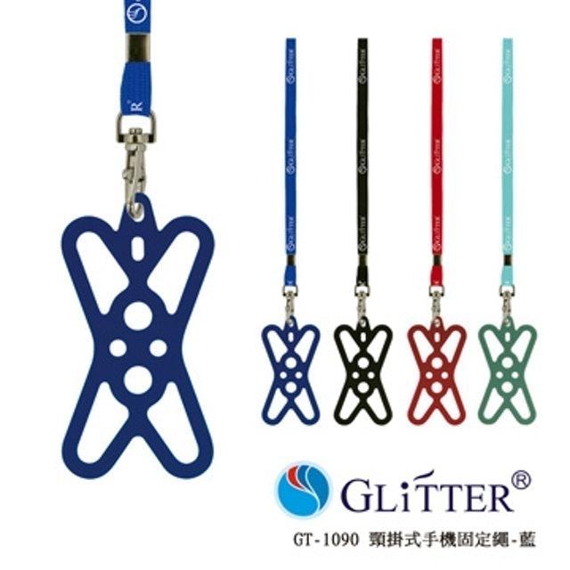GLiTTER 頸掛式手機固定繩  1