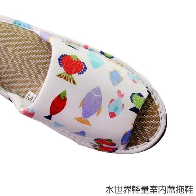 兒童款水世界輕量室內蓆拖鞋 1