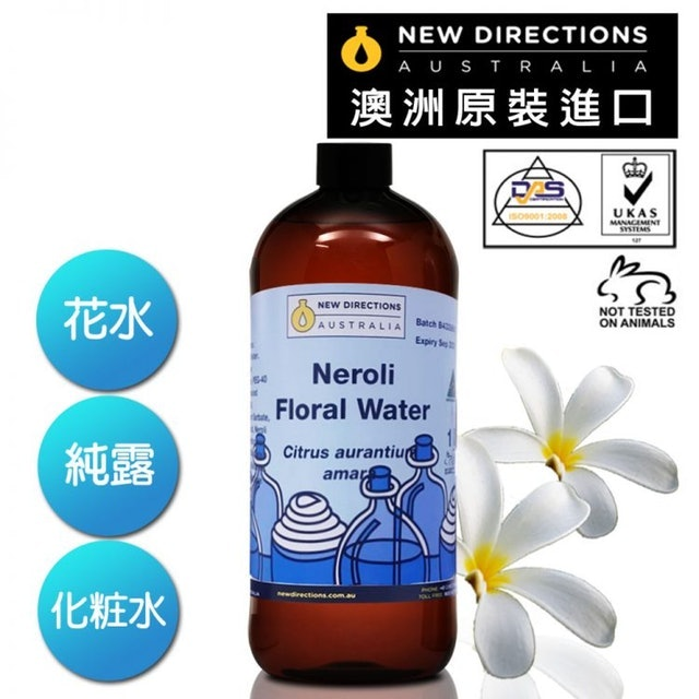 NEW DIRECTIONS 澳洲有機花水純露化妝水 橙花 1