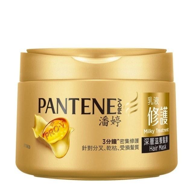 潘婷 乳液修護深層滋潤髮膜 1