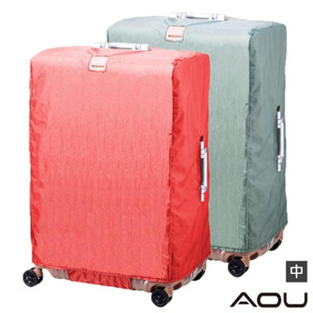 AOU 微笑旅行 行李箱保護套  1