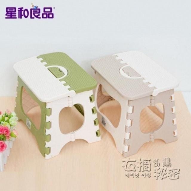 星和良品 可摺疊浴室凳 1