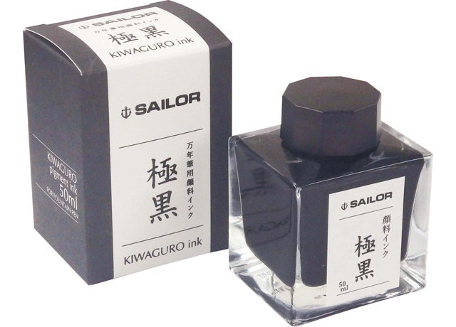SAILOR寫樂  超微粒子耐水鋼筆墨水 極黑 1