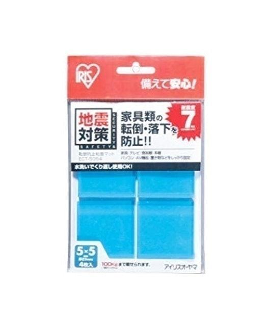 IRIS 防傾倒藍色膠墊 1