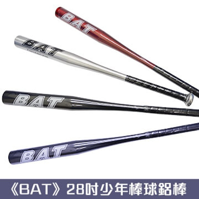 BAT 28吋少棒棒球鋁棒 1