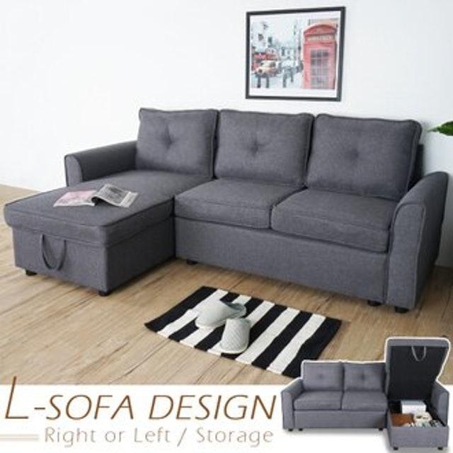 多功能收納L型布沙發 1