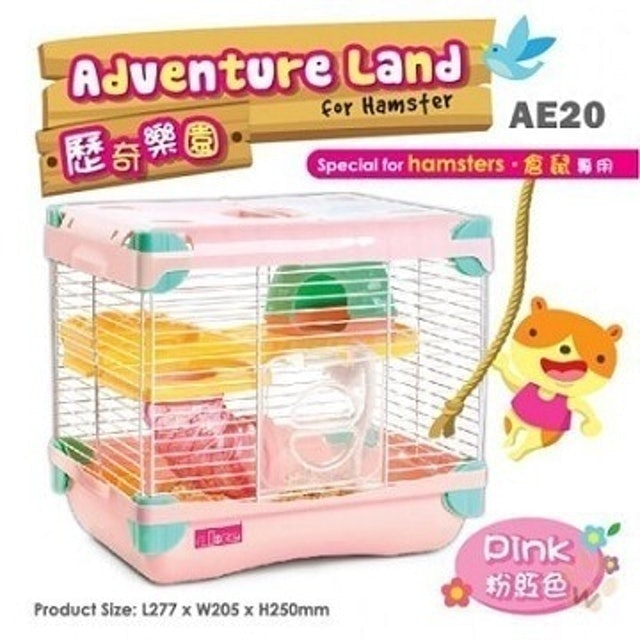 Alice  歷奇樂園單層倉鼠籠 1