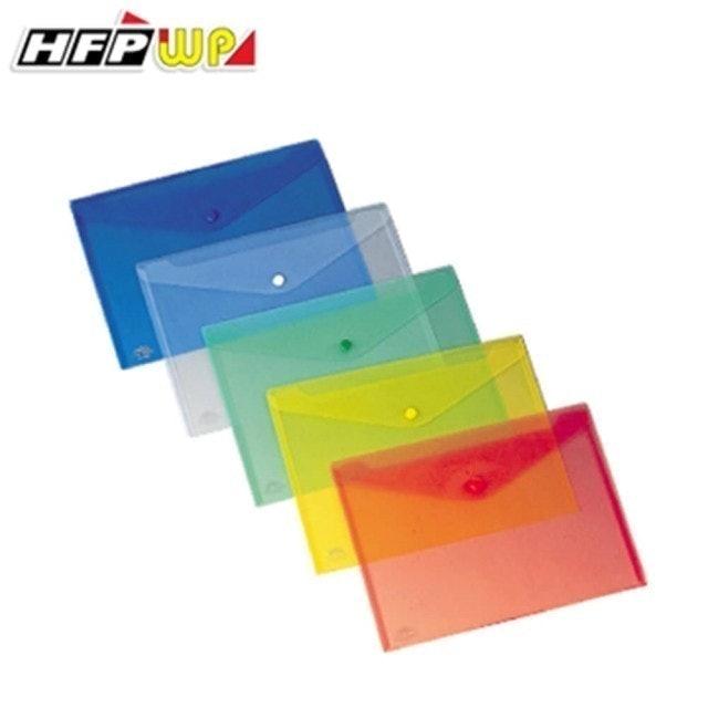 HFPWP A4壓花資料袋 1