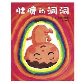 推薦十大胎教童書人氣排行榜【2020年最新版】 4