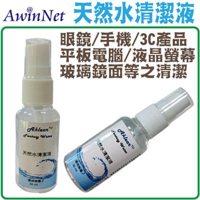 Aklear 天然水清潔液 1