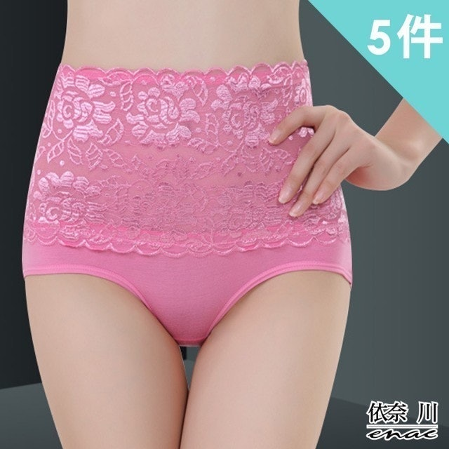 enac 依奈川 高腰輕塑提臀蕾絲內褲/5件組 1