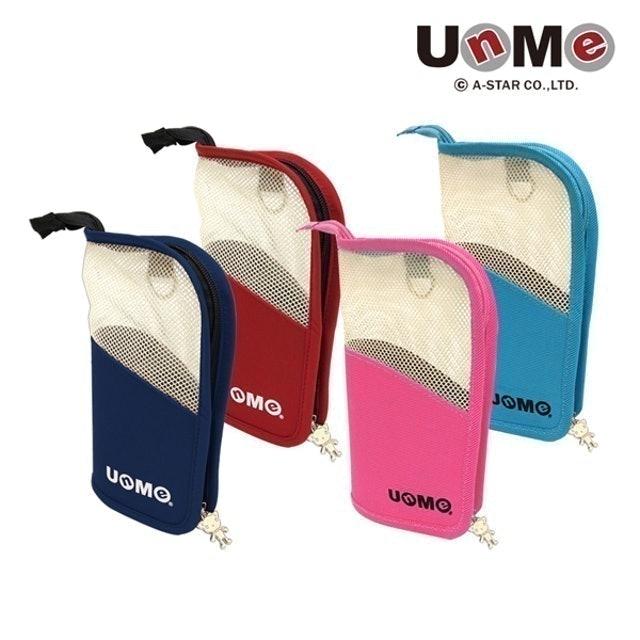 UnMe 直立式造型筆袋 1