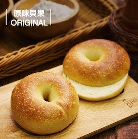 推薦十大宅配麵包人氣排行榜【2021年最新版】 2