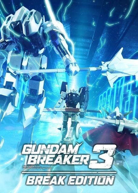 Bandai Namco 鋼彈創壞者3 創壞版 1