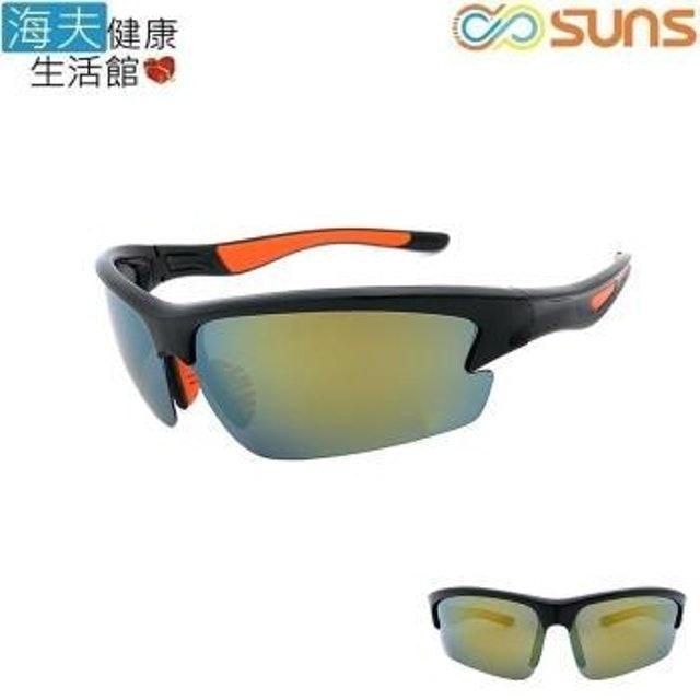 海夫健康生活館 太陽眼鏡 1