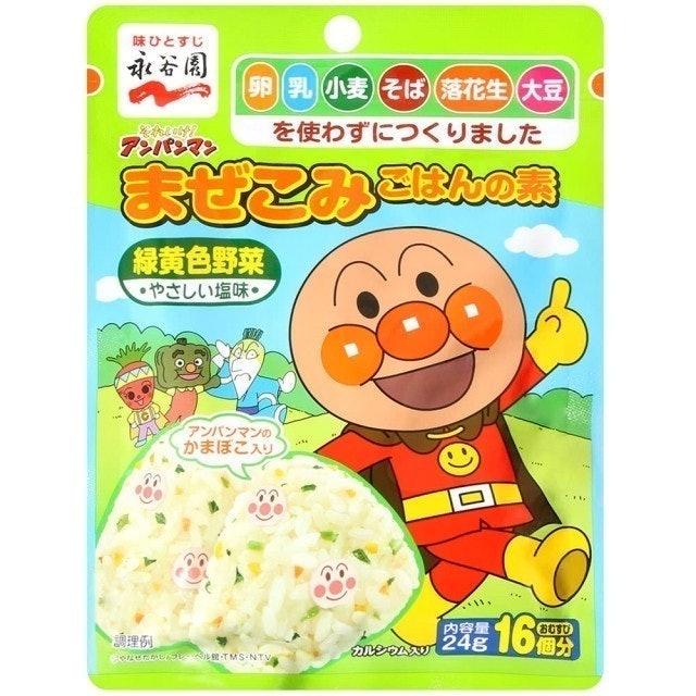 永谷園 麵包超人飯友(綜合蔬菜) 1