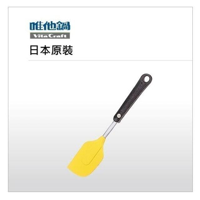 VitaCraft唯他鍋  刮刀 1