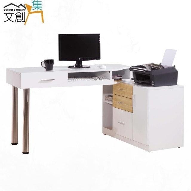 文創集 現代4尺三抽機能書桌 1