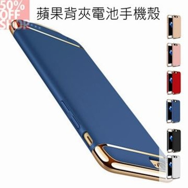 Joyroom 背夾電池手機殼行動電源 1