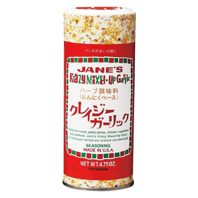 JANE'S Crazy Garlic瘋狂蒜鹽 1