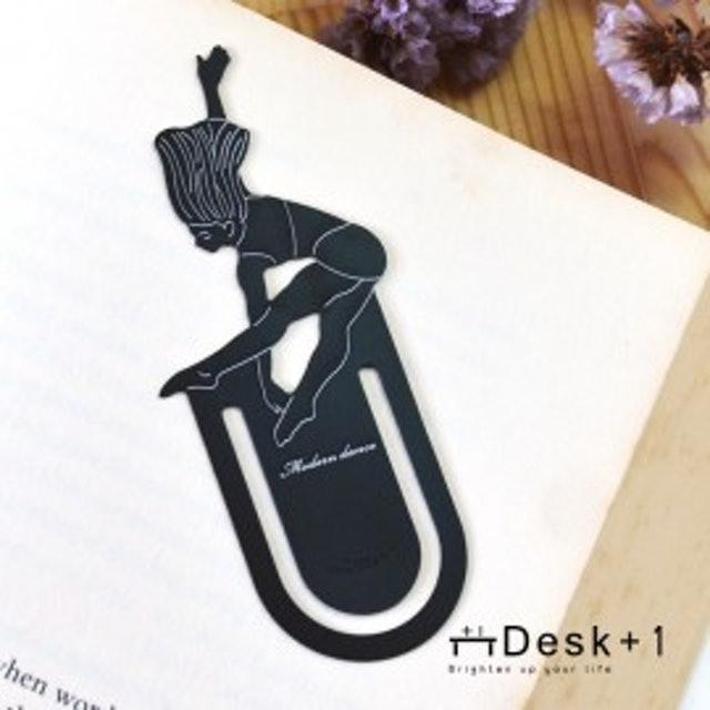 Desk+1 現代舞系列雅黑書籤 1