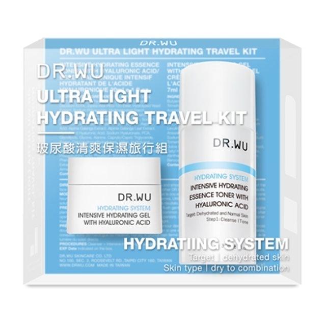 DR.WU 玻尿酸清爽保濕旅行組 1