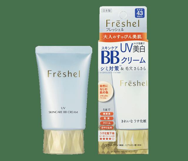 FRESHEL膚蕊 美肌淨透BB霜(零毛孔) 1
