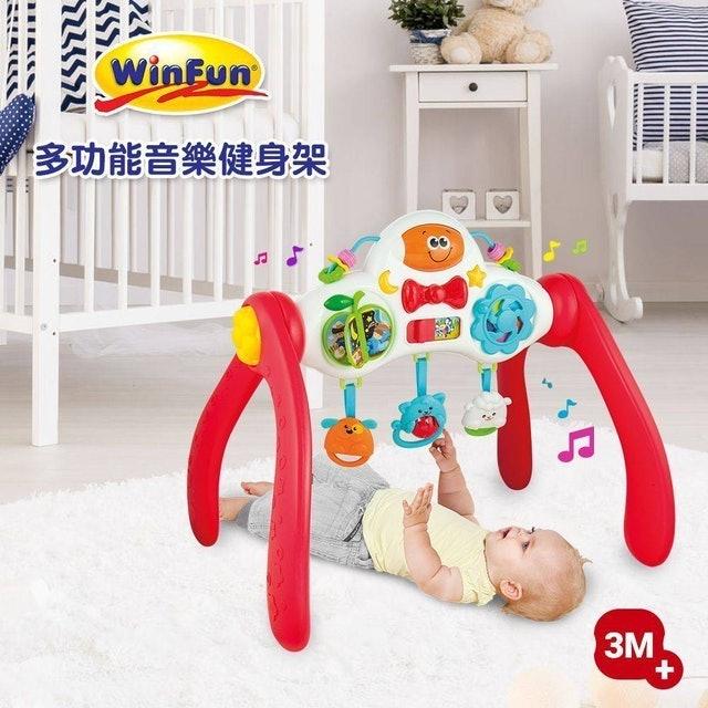 WinFun 3階段成長型健身架 1