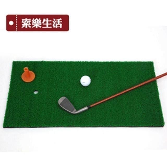 索樂生活 GOLF高爾夫球室內揮桿打擊草皮練習墊 1