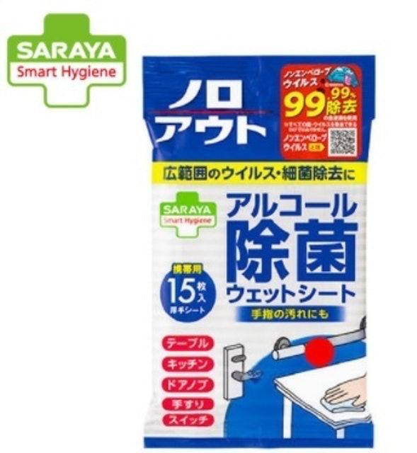 SARAYA Smart Hygiene除菌濕紙巾 加厚款 1