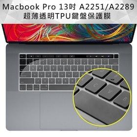 推薦十大MacBook用鍵盤膜人氣排行榜【2021年最新版】 4