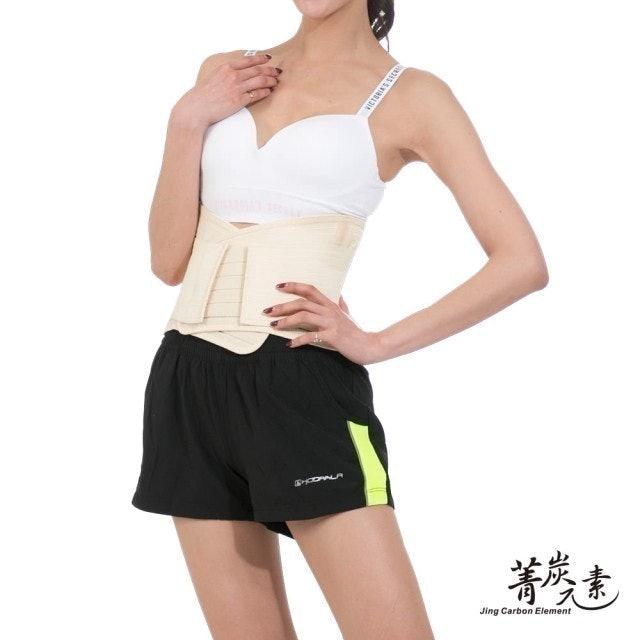 菁炭元素 全彈力束腹挺背美體護腰帶 1