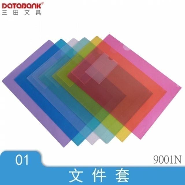 DATABANK三田文具 附名片彩色 L型文件夾 1