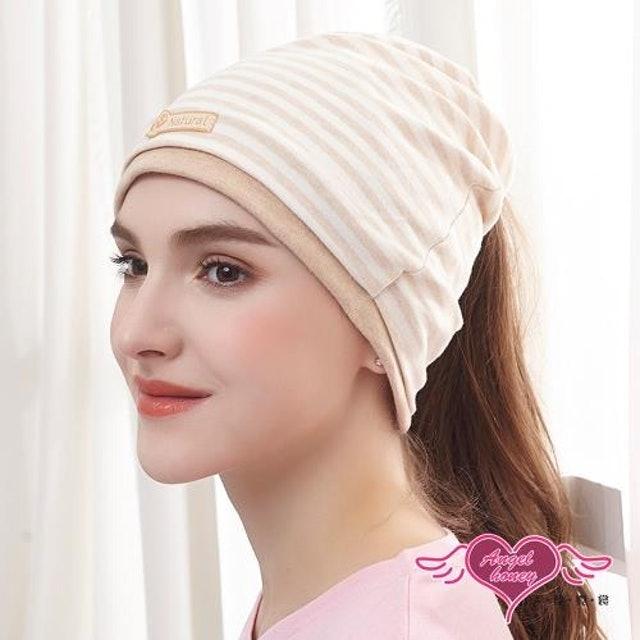天使霓裳 棉質孕婦月子堆堆包頭保暖帽 1