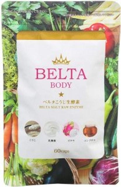 BELTA  纖暢美生酵素 1