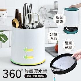 推薦十大筷筒人氣排行榜【2020年最新版】 4