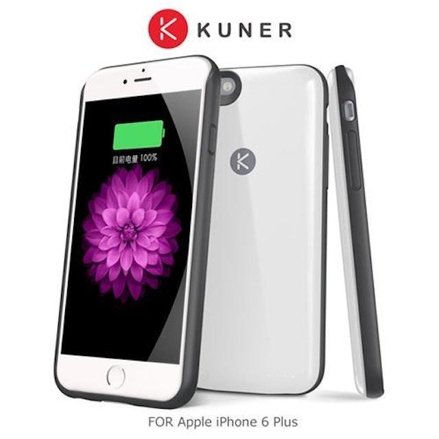 Kuner 背蓋式行動電源 1