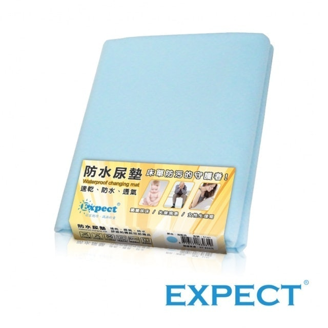 傳佳知寶 EXPECT防水尿墊 1