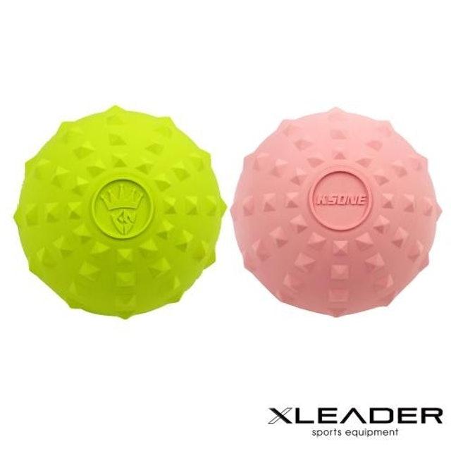 Leader X 鑽石魔方凸點穴位紓壓按摩球 1