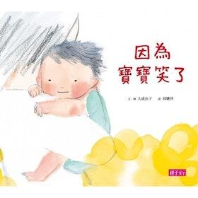 推薦十大胎教童書人氣排行榜【2020年最新版】 1