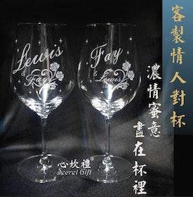 推薦十大玻璃對杯人氣排行榜【2020年最新版】 2