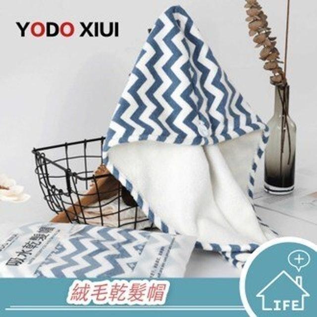 YODO XIUI 閃電條紋乾髮帽 1